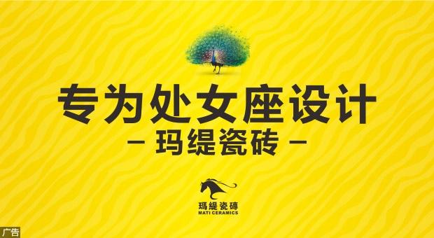 【家居装修新闻资讯中心】首页_第2页_中国最大的家装